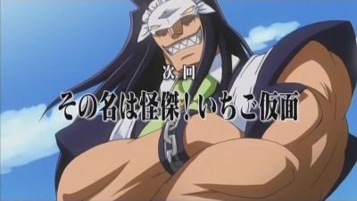 仮面のメイドガイ 第07話 「なえかの剣 鞍馬山修行編」 0035600