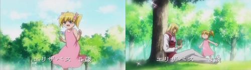 仮面のメイドガイ 第08話 「その名は怪傑!いちご仮面」rizu