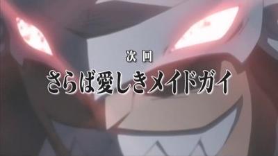 仮面のメイドガイ 第11話 「真夏の夜の乳」19