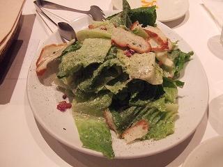 ロメインレタスサラダ