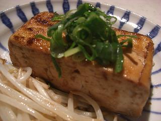 焼き豆腐の
