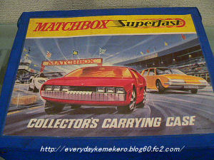 matchbox03.jpg