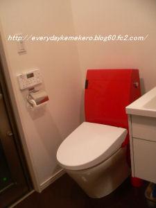 toilet01.jpg