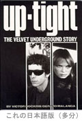 Up-Tight The Velvet Underground Story