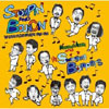 Stompin' & Bouncin' / 吾妻光良&The Swinging Boppers