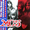 The Big Bang! / MC5