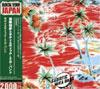 サディスティック・ミカ・バンド / Sadistic Mika Band