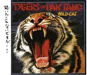 Wild Cat / Tygers of Pan Tang