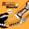 ブルース・ハープ・ディガーズ~ロッキン&ブロウイン