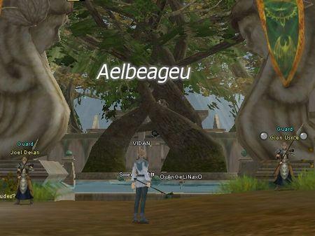 アルビーグ