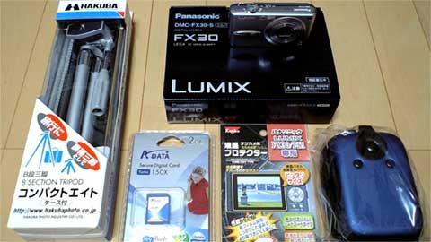 LUMIX FX30