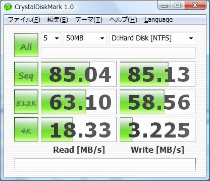 HDS721075KLA330(Deskstar 7K1000)
