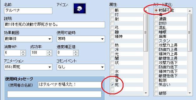 WS000020_20081129231502.jpg