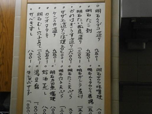 afuji4.jpg