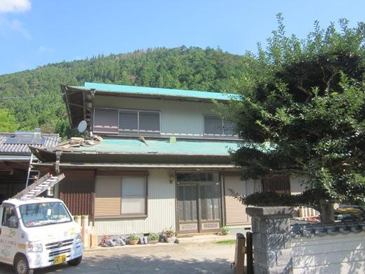 sikawa1.jpg