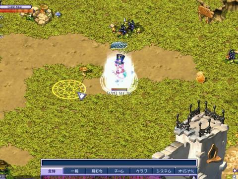 TWCI_2009_2_1_8_32_39.jpg