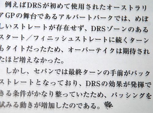 DSC_6089 のコピー