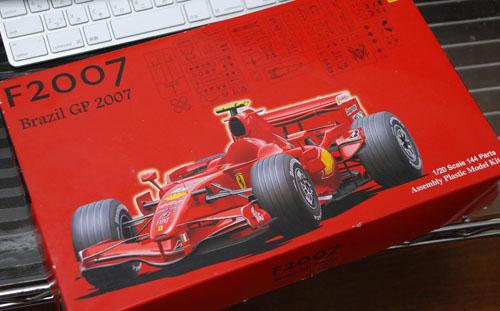 F2007_7683.jpg