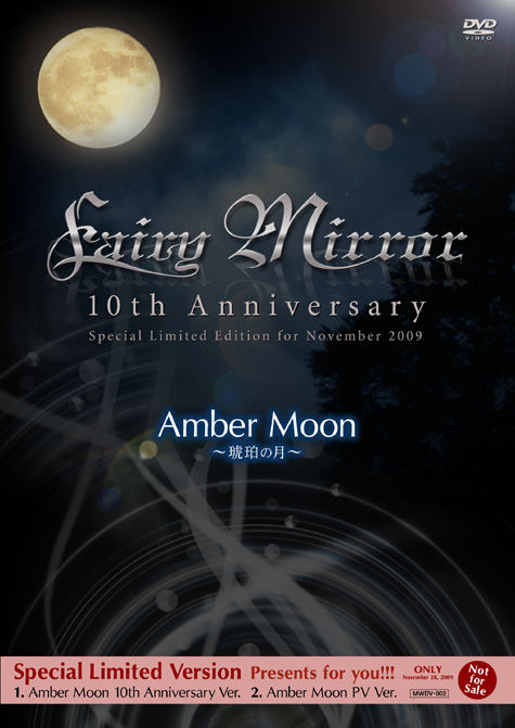FAIRY MIRROR 10th Anniversary DVD