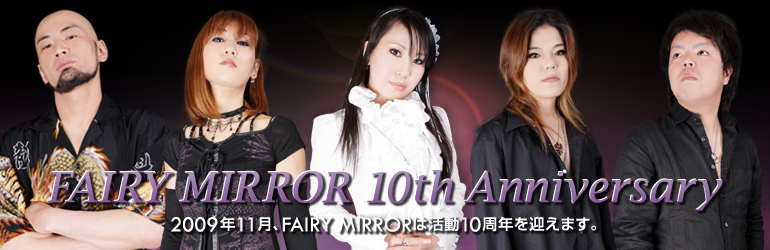 FAIRY MIRROR 10th Anniversary