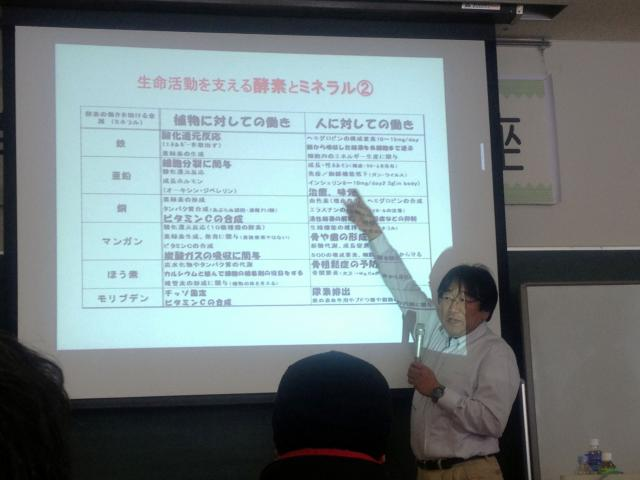 yuuki2_convert_20111226230035.jpg