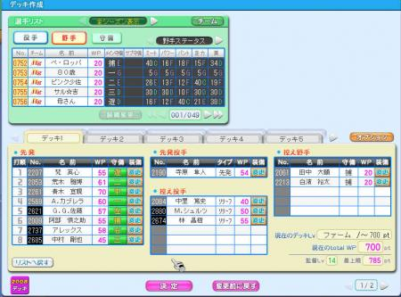 譁ー縺励>繝薙ャ繝医・繝・・+繧、繝。繝シ繧ク_convert_20081026002321