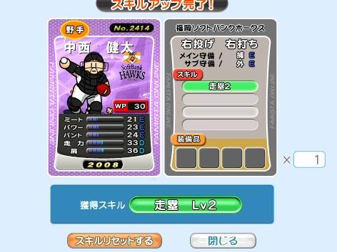 2008y07m06d_143549765.jpg