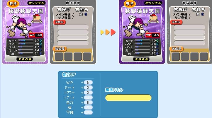 2008y07m12d_001346796.jpg