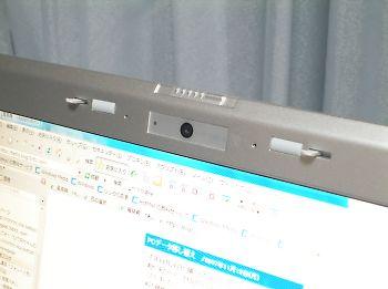 Webカメラは標準でディスプレイ上部に搭載