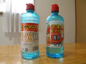 新日本石油製カイロ用ベンジン ハクキンカイロ専用ベンジン