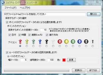 SDに記録された走行データファイル(*.logファイル)をユピテル ログデータコンバートで*.kmlファイルに変換。