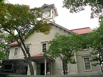 札幌市時計台 正面