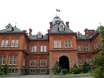 赤れんが庁舎 とも呼ばれる 北海道庁旧本庁舎