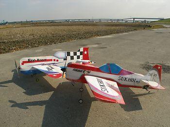 HOKUSEI MODEL Evo Racer