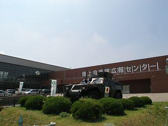 国道254号線(川越街道)沿いにある陸上自衛隊朝霞駐屯地に陸上自衛隊広報センター(りっくんランド)