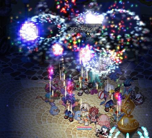 screenshot1010.jpg