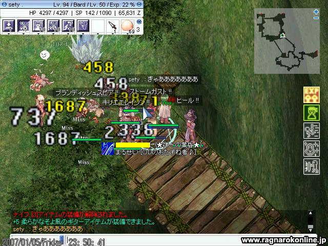 20070107143203.jpg