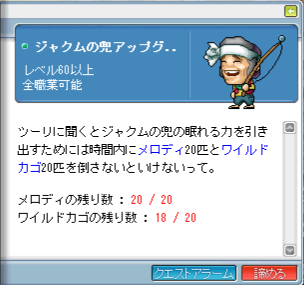 2009/02/18 バルさん