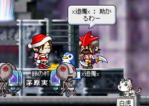 2008/12/26 鈴
