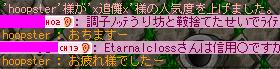 2008/12/31 上げ逃げ