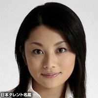 小池栄子10