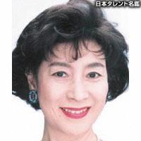 寿美花代5