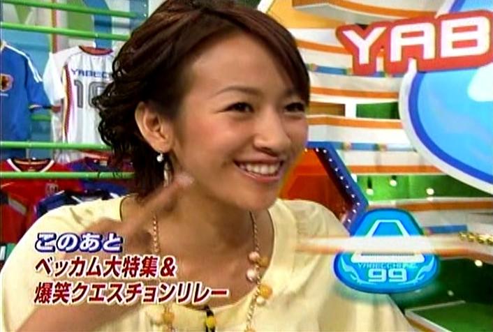 前田有紀7