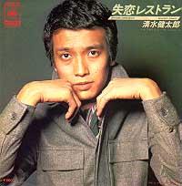 清水健太郎6