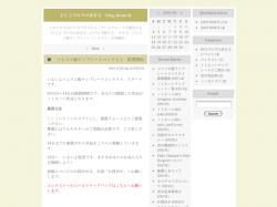mac_ss