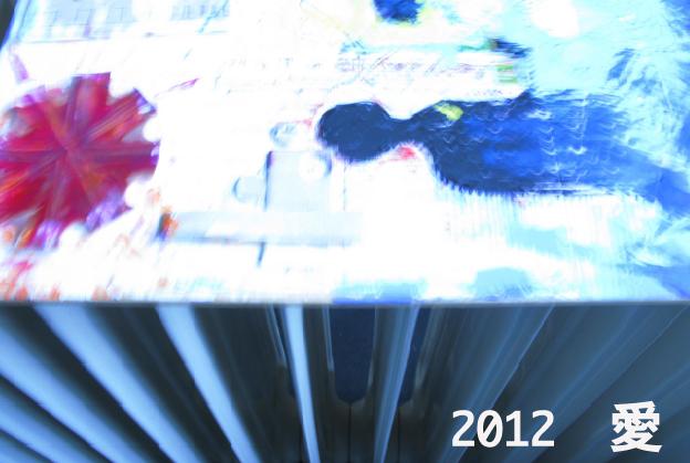 スクリーンショット(2012-01-02 16.03.53)
