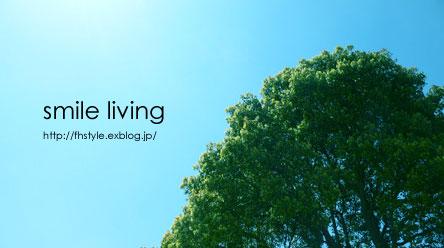 smile-living