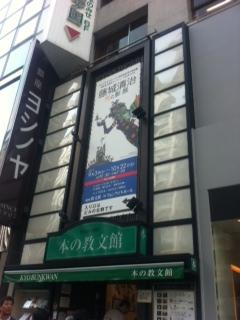 __hujisiro4.jpg