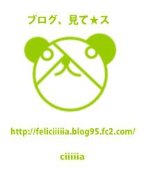 ciiiiia__pr02.jpg