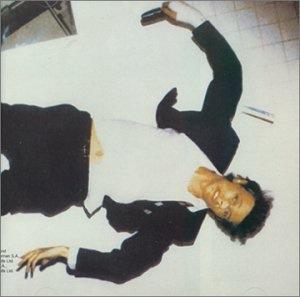Bowie,20David20-20Lodger